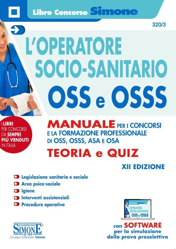 Manuale OSS per i concorsi nella sanità
