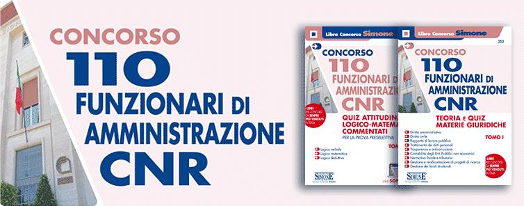 concorso-cnr-funzionari-amministrazione