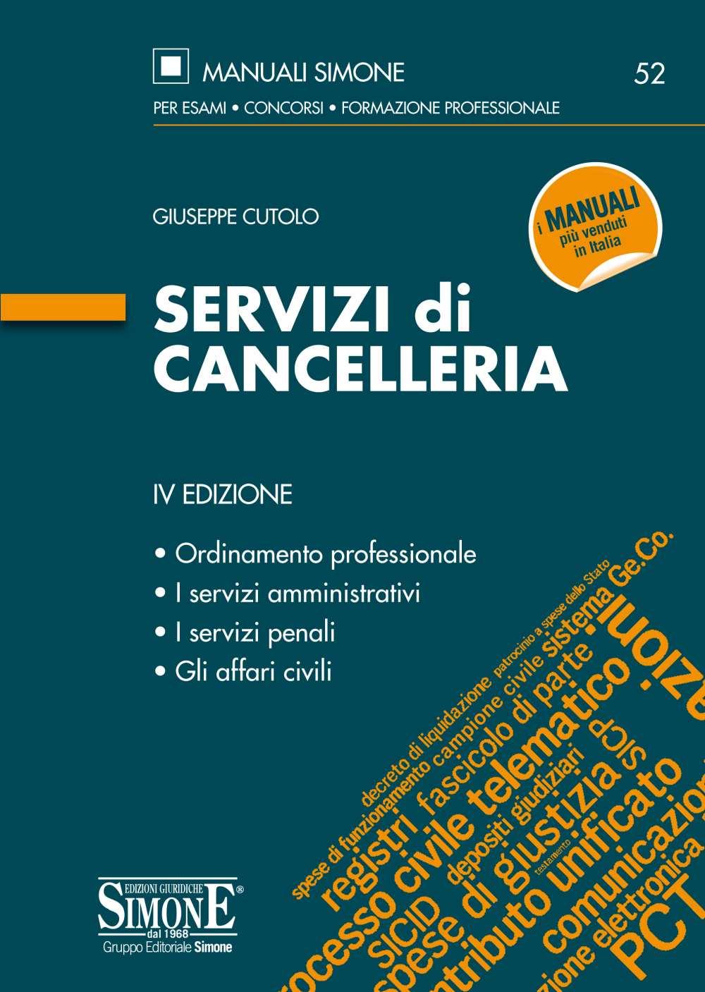 Manuale servizi di Cancelleria