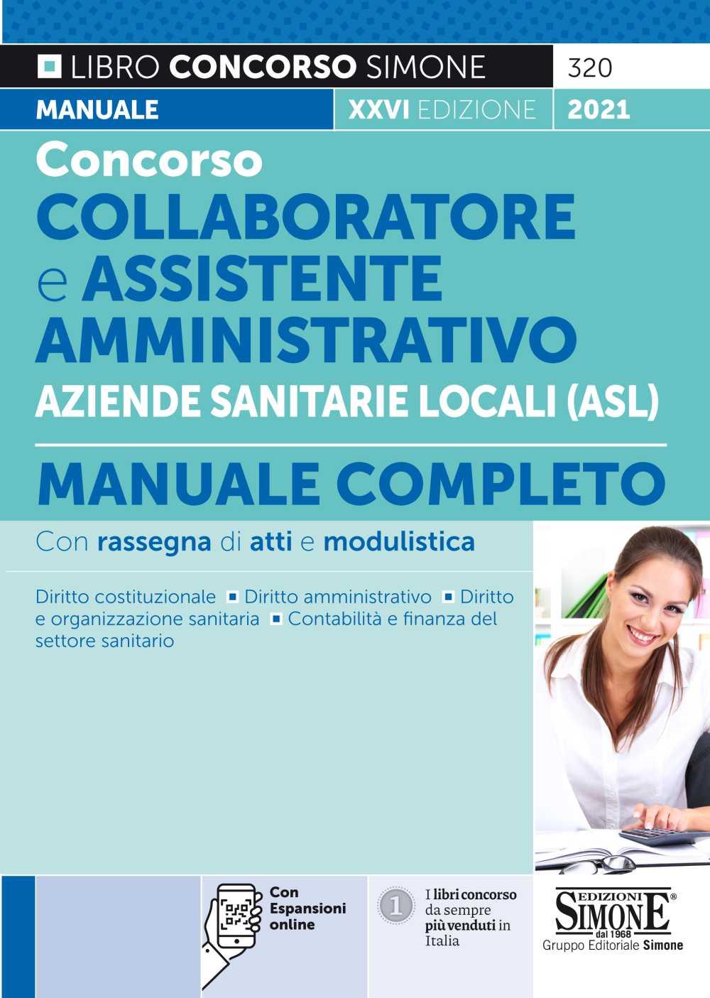 Manuale per Collaboratore e Assistente amministrativo ASL