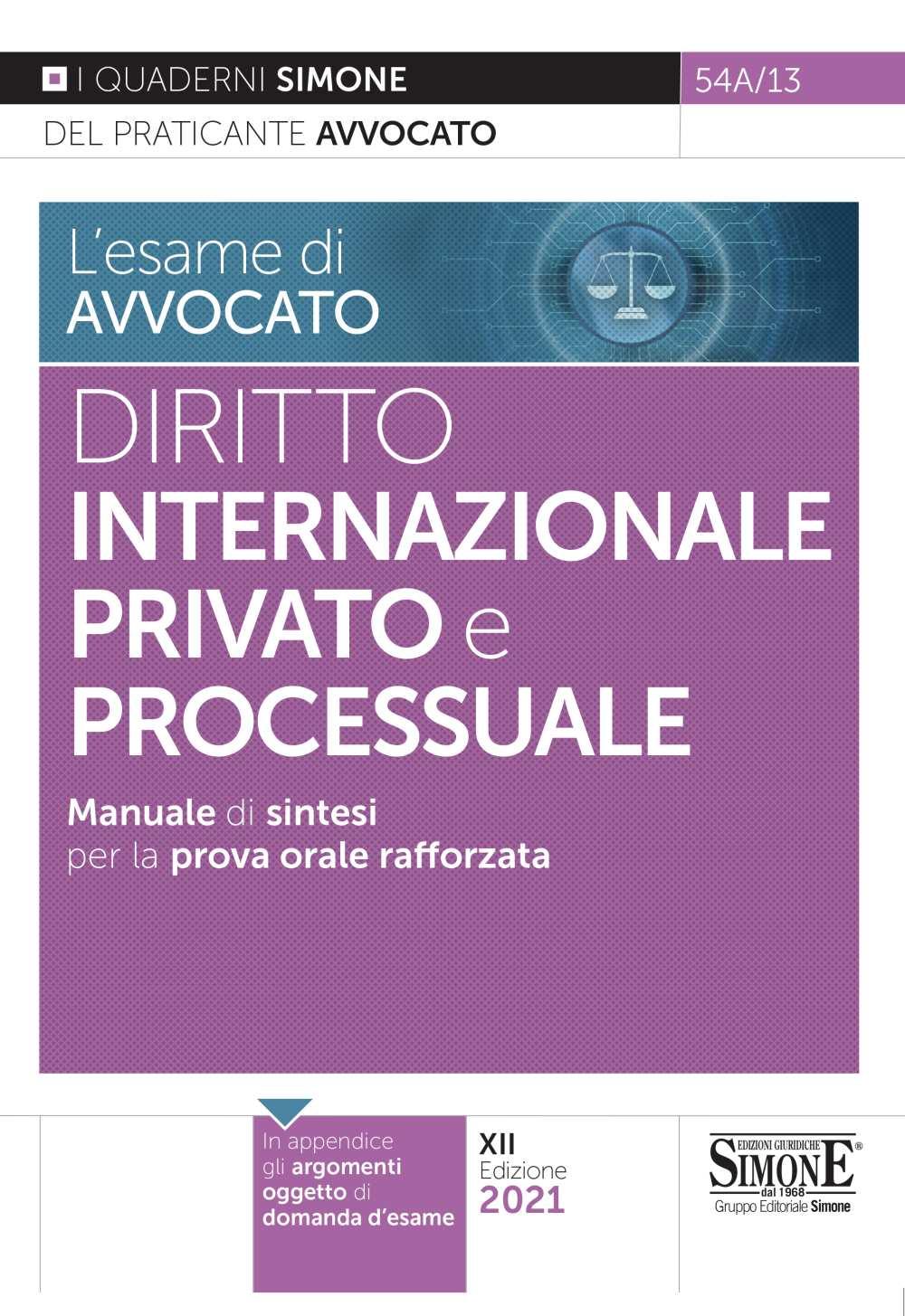 esame di avvocato - Diritto Internazionale Privato