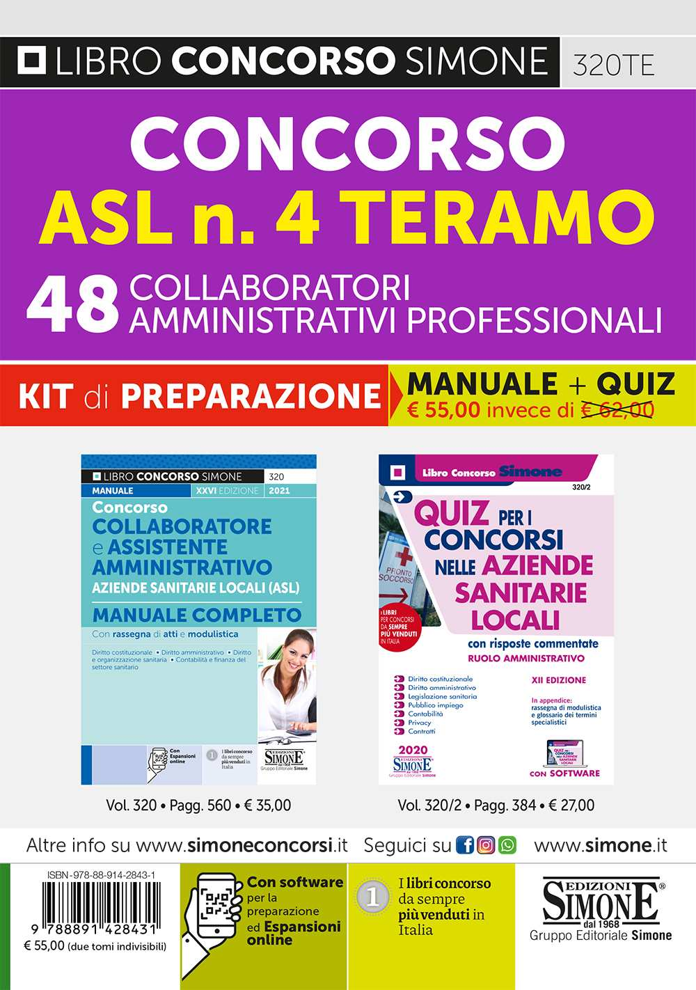 Concorso ASL Teramo 48 amministrativi
