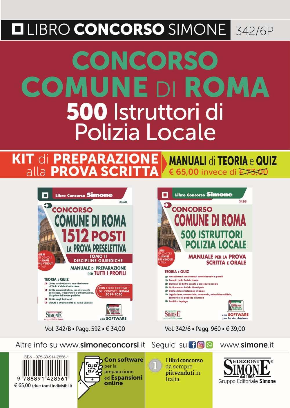 Comune di Roma 500 Istruttori di Polizia Locale