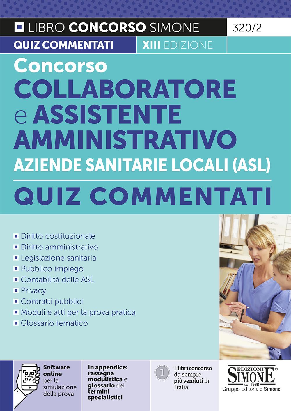 Libro concorso assistente amministrativo