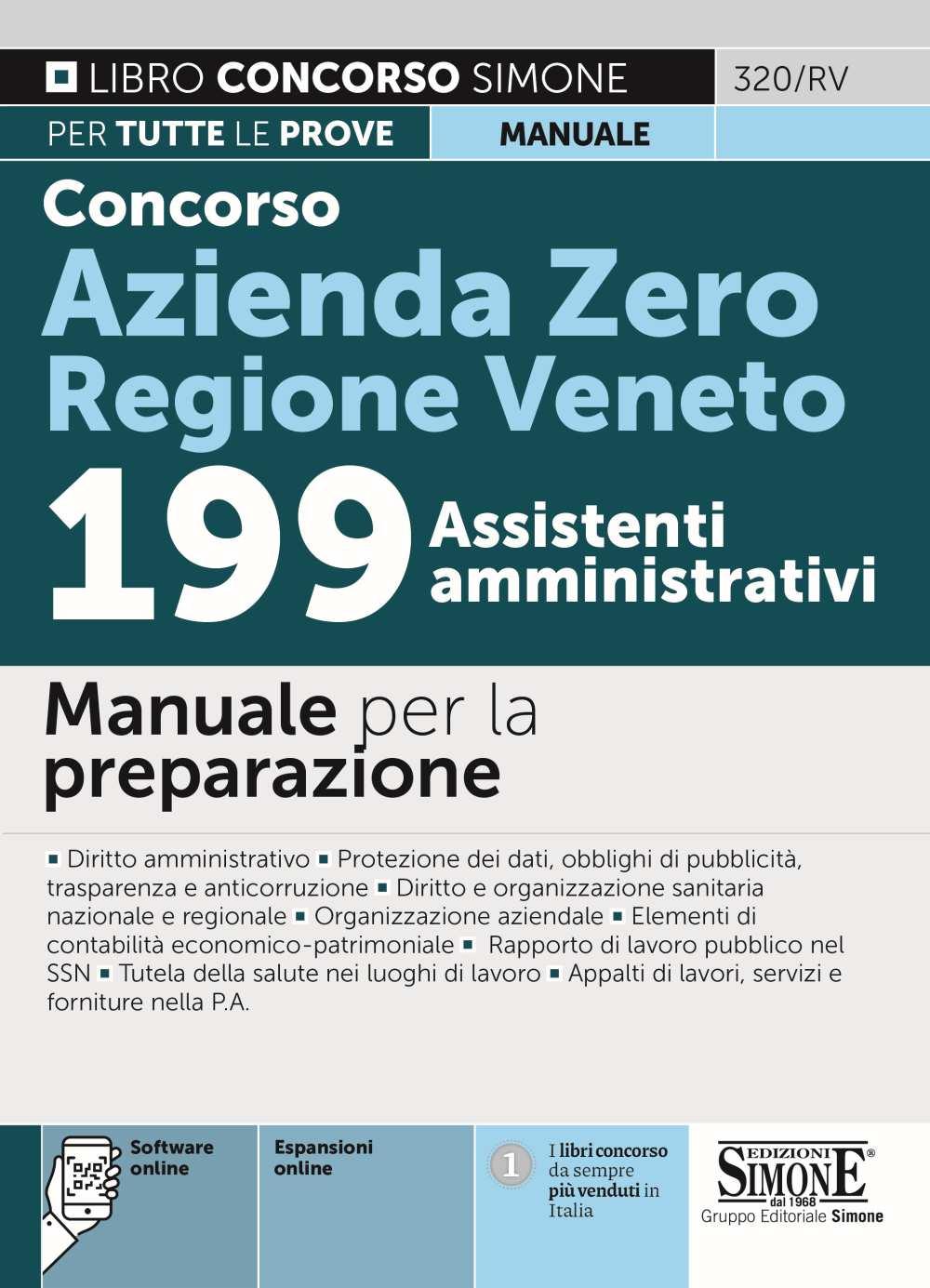 Concorso 199 Assistenti amministrativi Venet