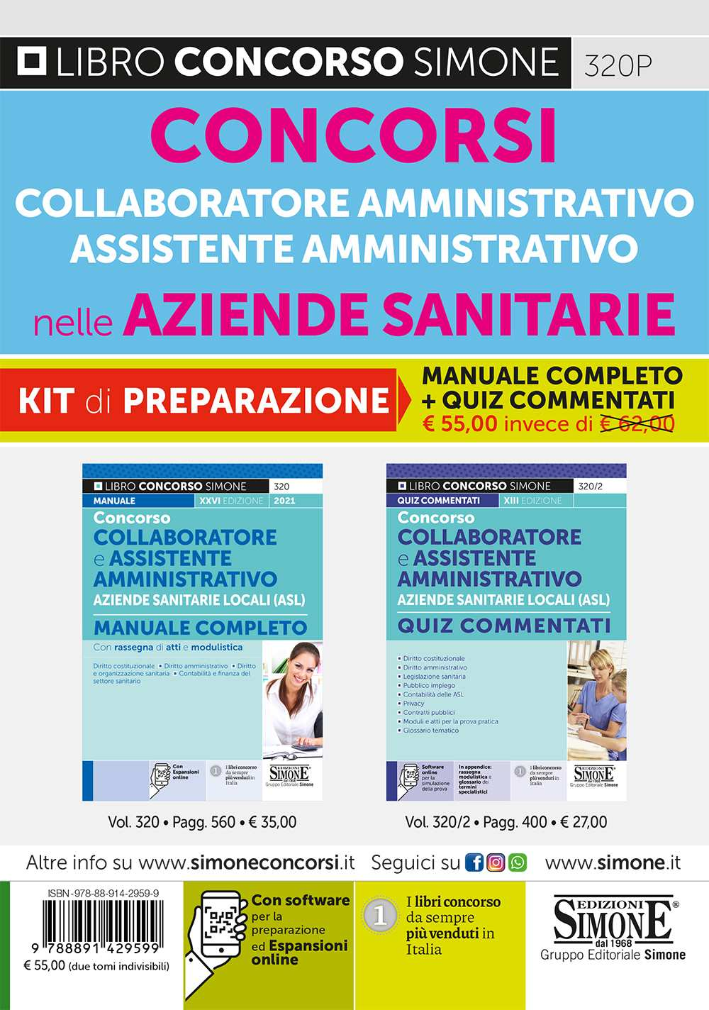 Concorsi Collaboratore Amministrativo kit 2021