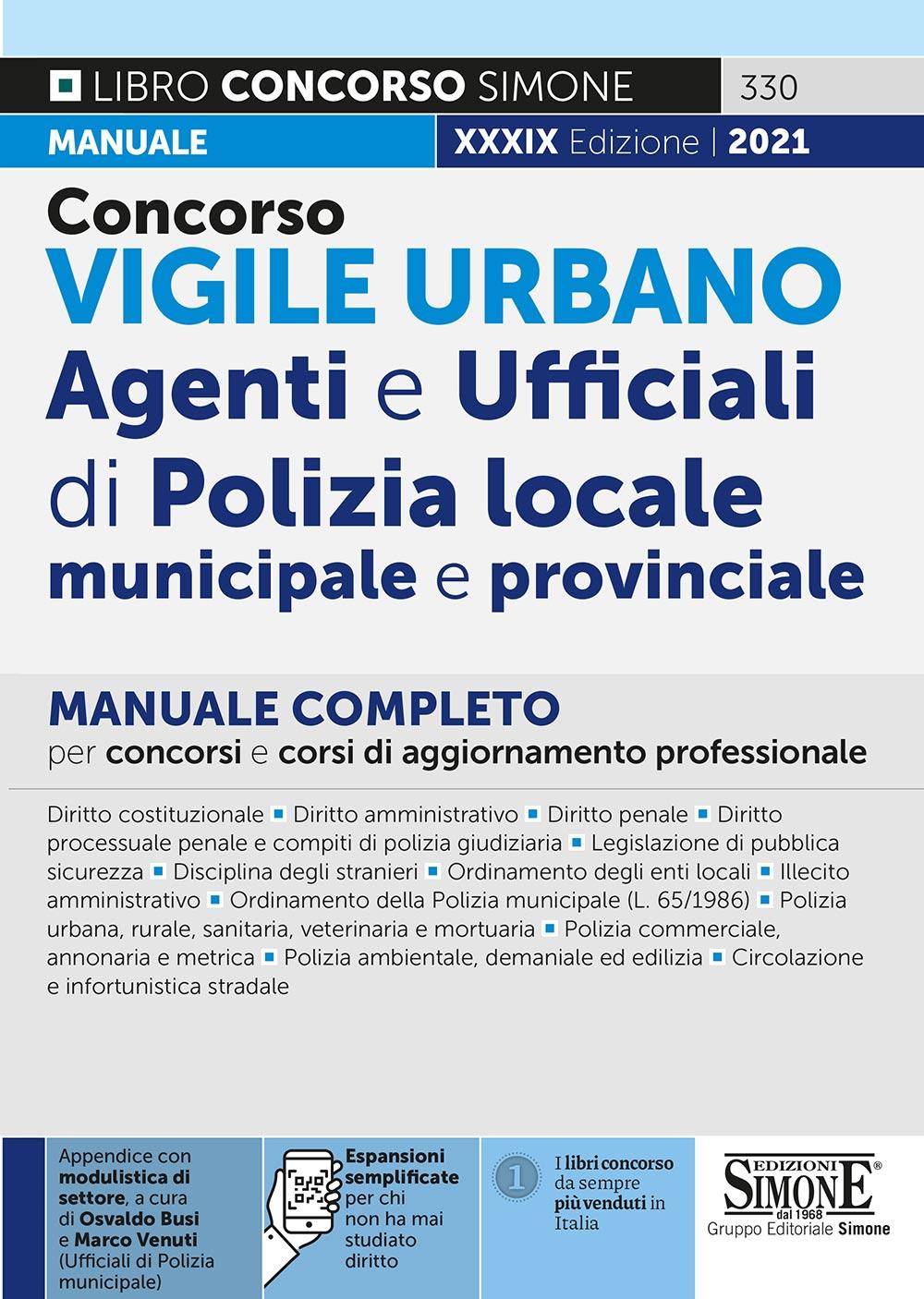 Manuale Concorso Vigile urbano