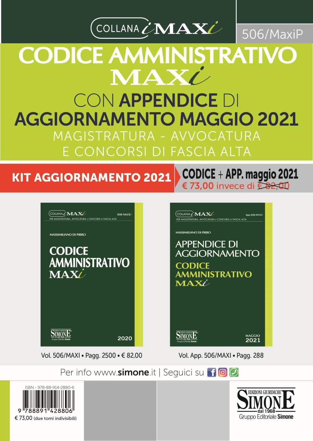 Codice Amministrativo aggiornato 2021