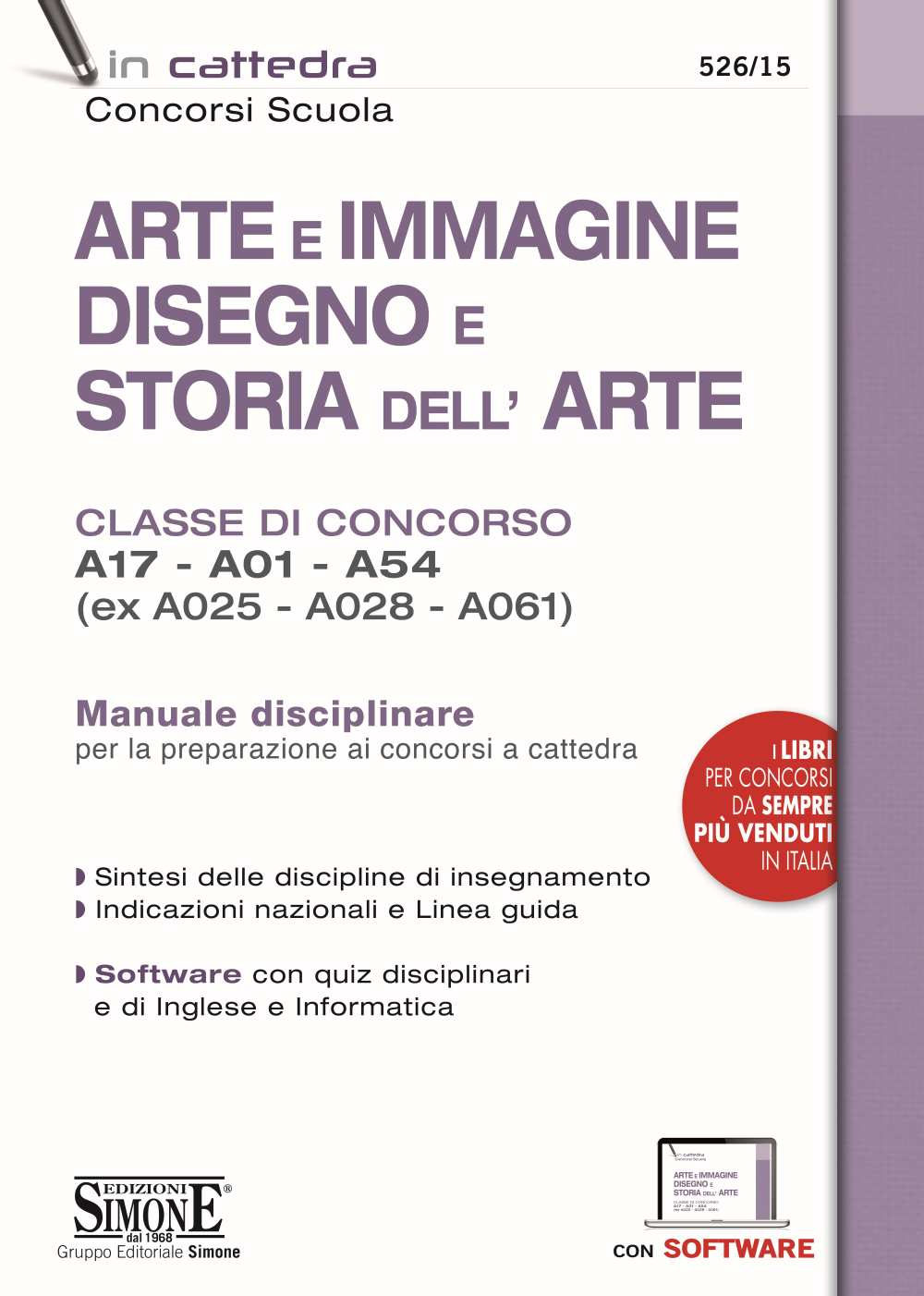 Arte e Immagine Disegno e Storia dell'Arte