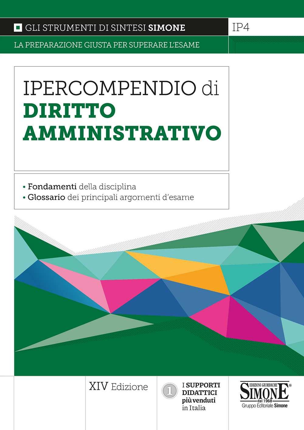 Ipercompendio di Diritto Amministrativo 2021