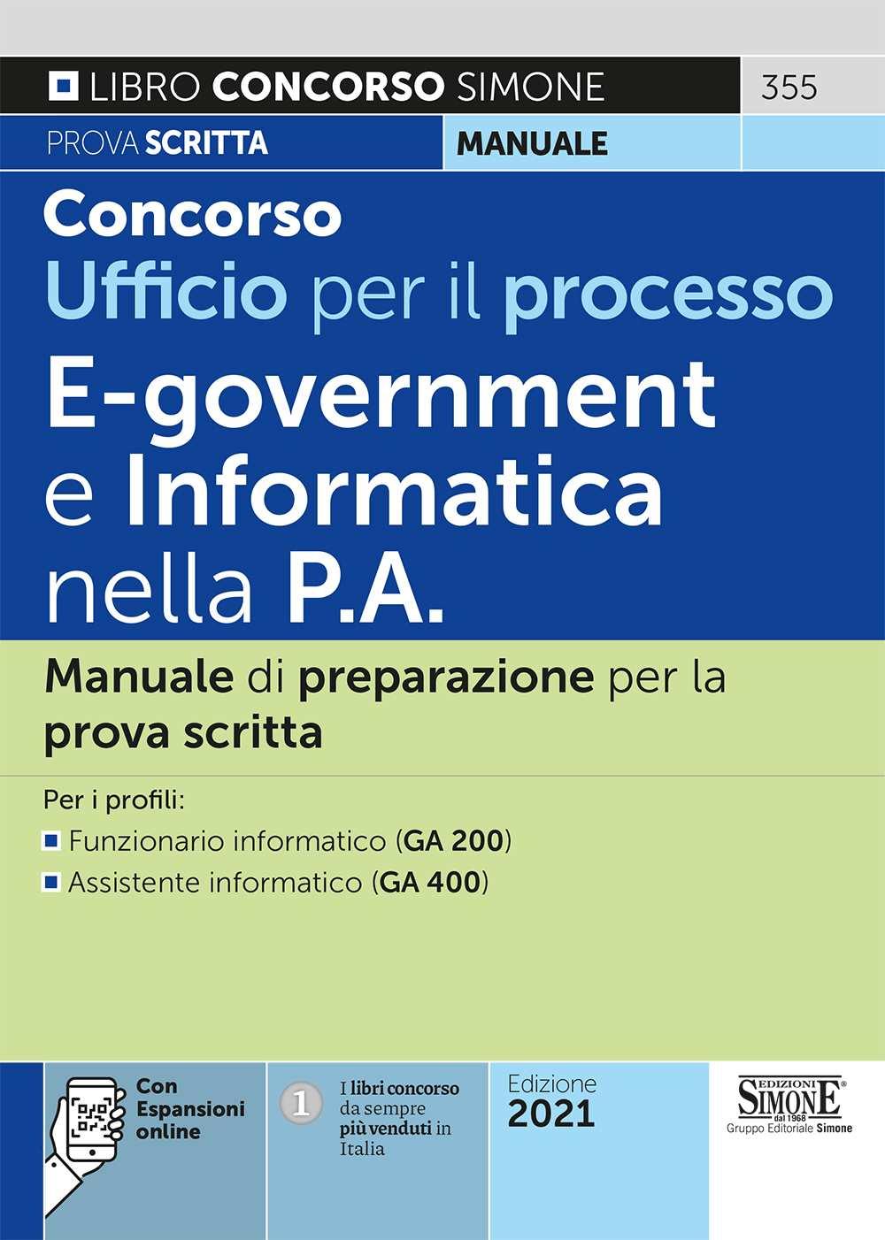 manuale E-government e Informatica nella P.A.
