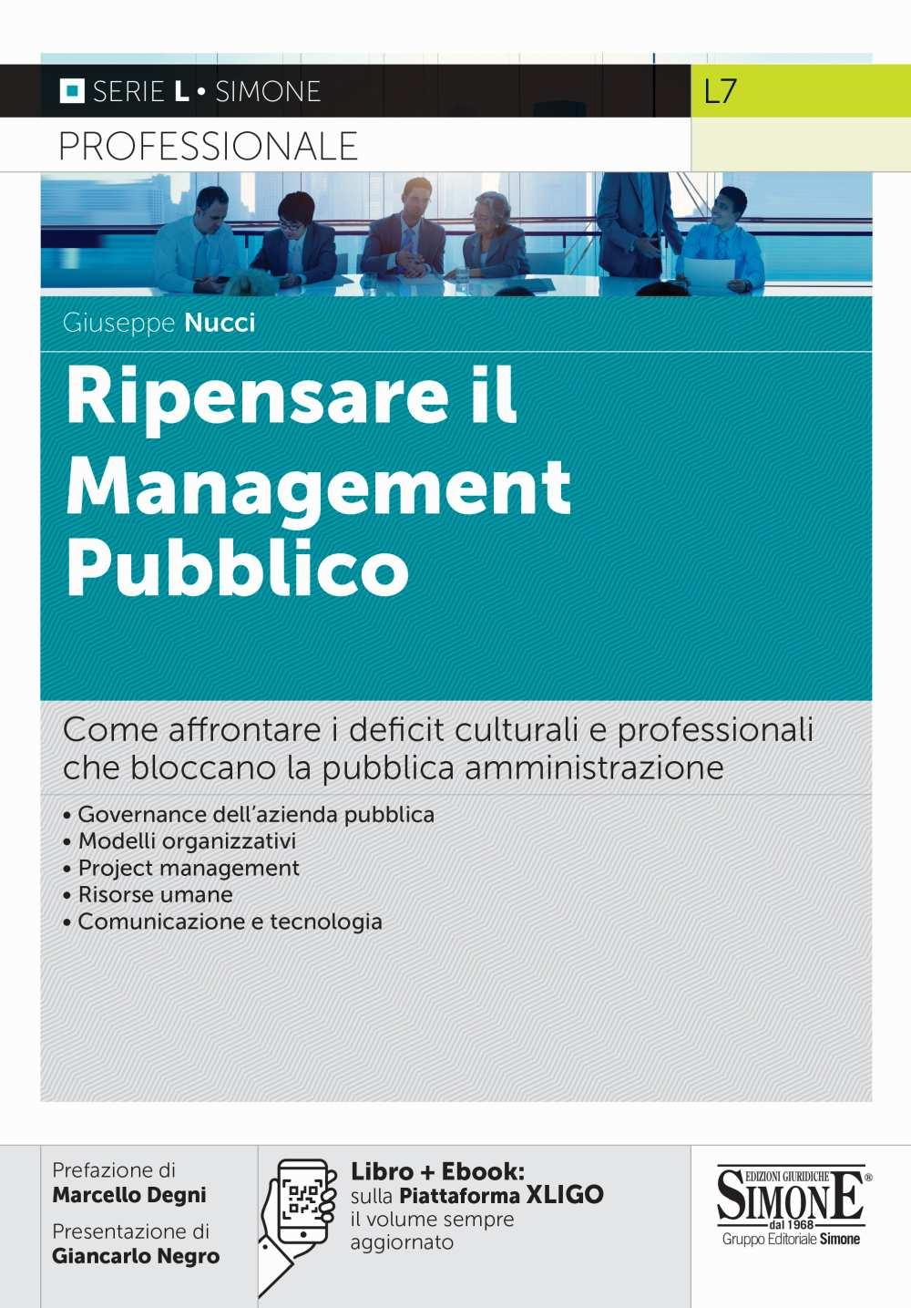 Ripensare il Management pubblico